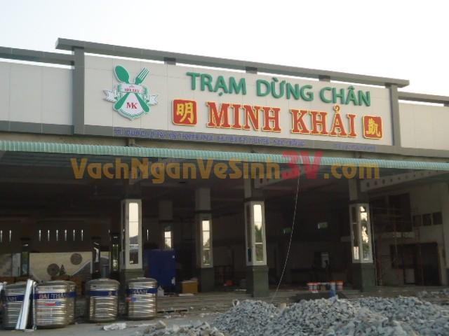 Cung cấp Vách ngăn vệ sinh tại Trạm dừng chân Minh Khải, Sóc Trăng